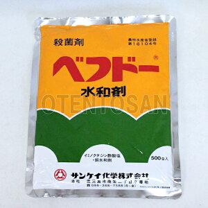 ベフドー水和剤 500g