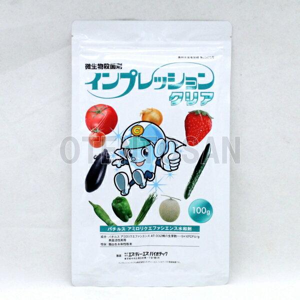 インプレッションクリア (殺菌剤) 100g