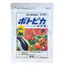 微生物殺菌剤 ボトピカ水和剤 50g