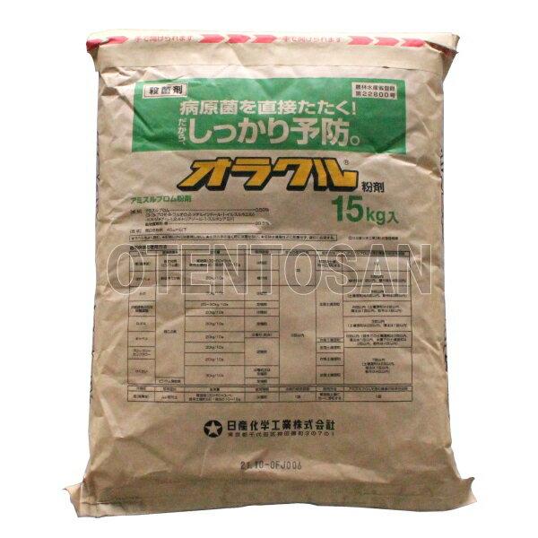 オラクル粉剤 15kg