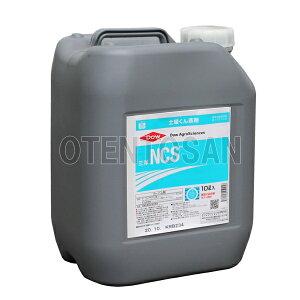 農業、芝、緑地用 殺菌剤 NCS (カーバム剤) 10L