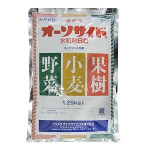 オーソサイド水和剤80 1.25kg
