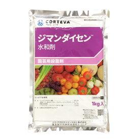 ジマンダイセン水和剤 1kg