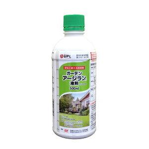 芝生に使える除草剤 ガーデンアージラン液剤 500ml