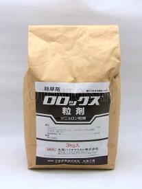 ロロックス粒剤 3kg