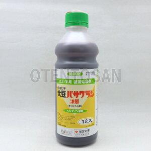 大豆バサグラン (だいず用茎葉処理除草剤) 1L