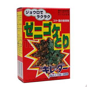 キレダー水和剤 20g (2g×10袋) 3坪用