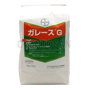 ガレースG粒剤 3kg