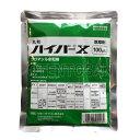 ハイバーX水和剤 100g