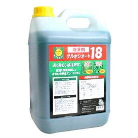 非農耕地用除草剤 グルホシネート18 大容量5L