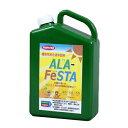 サカタ 高機能液肥 ALA-FeSTA アラフェスタ 1kg 葉面散布 生育不良改善