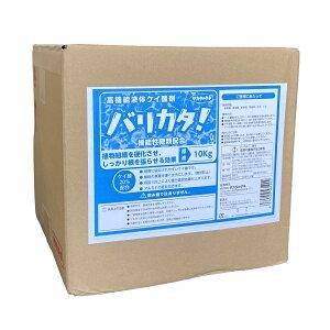 サカタ 高機能ケイ酸液肥 バリカタ! 10kg