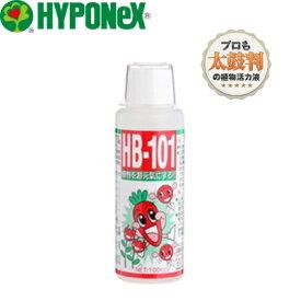 フローラ 天然植物活力剤 HB-101 (HB101) 100cc [フローラ 天然植物活力液]