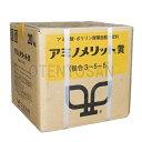 アミノ酸・核酸入り葉面散布剤 アミノメリット黄 20kg