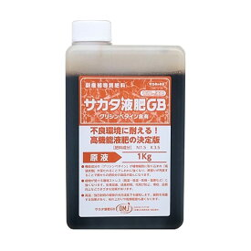 有機の液肥 サカタ液肥GB 1kg