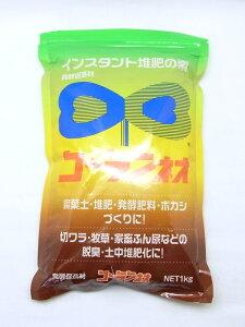 インスタント堆肥の素 コーランネオ 1kg