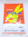 【ネコポス可 1個まで】アンレス 500g (忌避剤)