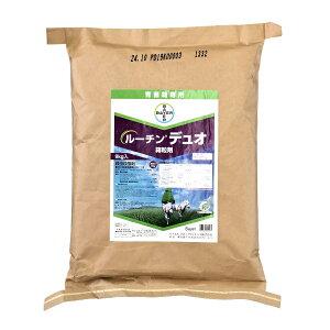 ルーチンデュオ箱粒剤 9kg