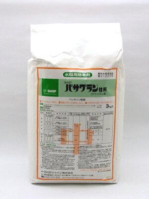 バサグラン粒剤3kg