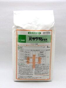 \エントリーでP10倍/ バサグラン粒剤 3kg \6月は全商品ポイント10倍!バナーから要エントリー/
