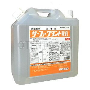 展着剤 サーファクタントWK 5L (除草剤専用)