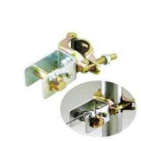 マルサ テンションクランプ 小型張線器付クランプ 48.6 42.7兼用 誘引線・番線・ワイヤー張り作業に