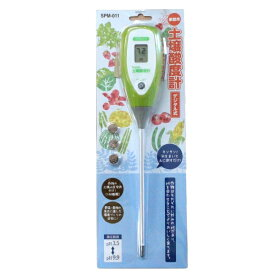 家庭用 土壌酸度計(デジタル式) SPM-011 測定範囲pH3.5〜9.9