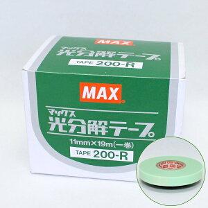 \ ポイント10倍 / マックス テープナー用光分解テープ TAPE 200-R 巾11mm×長さ19m×10巻入り \ 5月はP10倍!バナーから要エントリー☆ /
