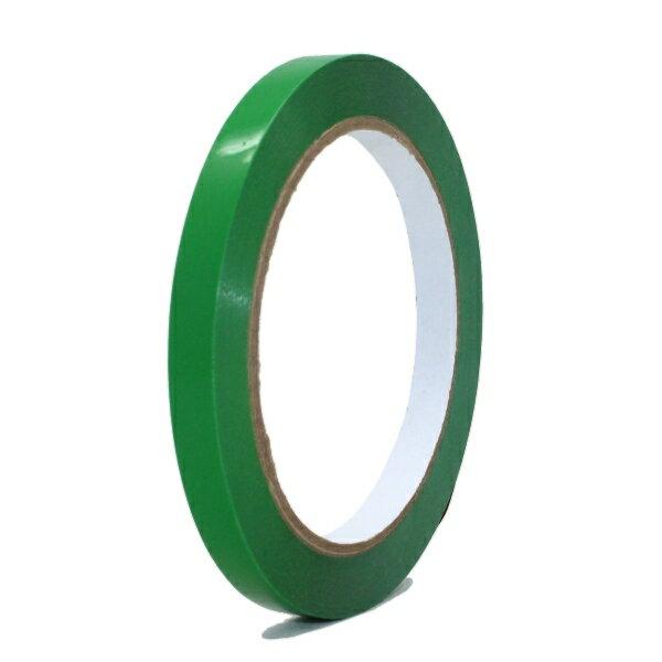 バッグシーラーテープ 緑 9mm×50m 【封函・出荷資材】