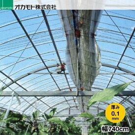 農業用POフィルム クリーンソフト ゴリラ 厚さ0.1mm 幅740cm 長さは1m単位で指定切売り (条件付き送料無料)
