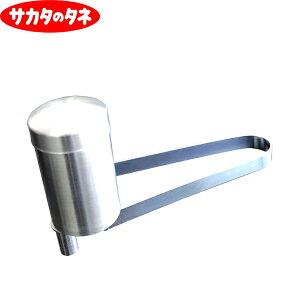 RSハンドシーダー (タネまき器) 穴サイズ5段階 日本製