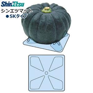 シンエツマット SKタイプ (カボチャ・小玉スイカ用台座) ブルー 145mm×145mm×25mm 1600枚入り