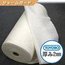 \エントリーでポイント5倍/ 東洋紡 ジャームガード 親水性不織布 厚み2mm 幅200cm×長さ50m \9/4ー9/11まで…