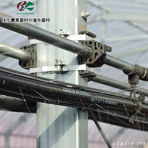 住化農業資材 ナイアガラ用固定具 適合直管パイプ22mm/エスター線は3mm 灌水資材