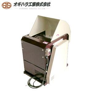 オギハラ工業 小型脱穀機 MR-400MD モーター式 電動脱穀機