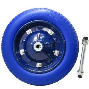 一輪車 ノーパンクタイヤ PR1302PU (予備、交換用にも最適)