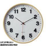 木製掛け時計ナチュラルイシグロ31022連続秒針【はこぽす対応商品】【コンビニ受取対応商品】
