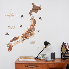 【ポイント10倍 クーポンで最大2,000円OFF】 3D Wood Japan Map インテリア用壁掛け木製日本地図