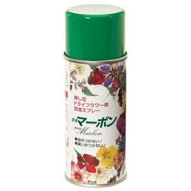 押し花 ドライフラワー 防虫剤 ハンドメイド ハーバリウム ネオマーボン