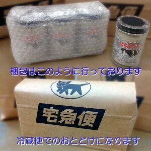 はちみつバター★飛騨酪農【パンケーキに最適】