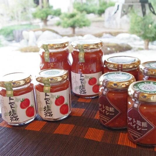 トマト塩糀・スパイシートマト塩糀セットこれ1本いつもの料理に加えるだけで、美味しいトマト料理に変身できちゃう万能調味料!!トマト塩糀と島唐辛子の味香りと香辛料でピリッと旨いスパイシートマト塩糀の2種類をセットでお届けします。