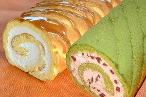 「茶句庭ながの」ロールケーキお得な2本セット抹茶ロールケーキ 1本(23cm)生キャラメル    1本(23cm)