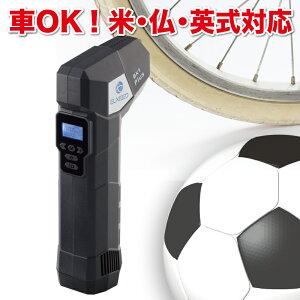 ポータブル充電式電動エアポンプ(電動モバイルポンプ・スマートエアーポンプ)、コードレス充電式電動空気入れ・ボールポンプ)ELXEED-BK1Plus(エルシードBK1Plus)