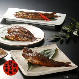 「海女小屋のやわらか煮セット」海女小屋の【のどぐろのやわらか煮】【はたはたのやわらか煮】【めぎすのやわらか煮】それぞれ1パックが含まれます。