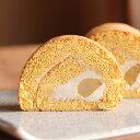 足立音衛門 栗 の ロールケーキ ケーキ スイーツ 洋菓子