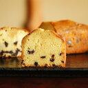 足立音衛門 チョコチップのパウンドケーキ 1本 菓子 和菓子 洋菓子 パウンドケーキ チョコチップ 限定品 特価 簡易包…