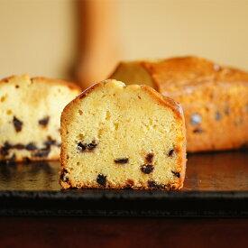 足立音衛門 イベント 特別品 チョコチップ の パウンドケーキ 簡易包装のみ ギフト包装不可 1本 菓子 和菓子 洋菓子