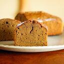 足立音衛門 コーヒーのパウンドケーキ 1本 菓子 和菓子 洋菓子 パウンドケーキ コーヒー 限定品 特価 簡易包装のみ ギ…