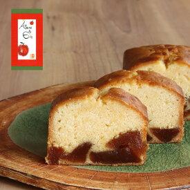 足立音衛門 青森県産 りんご の パウンドケーキ スイーツ 和菓子 洋菓子