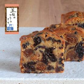足立音衛門 王様 の フルーツ ケーキ パウンドケーキ スイーツ 和菓子 洋菓子